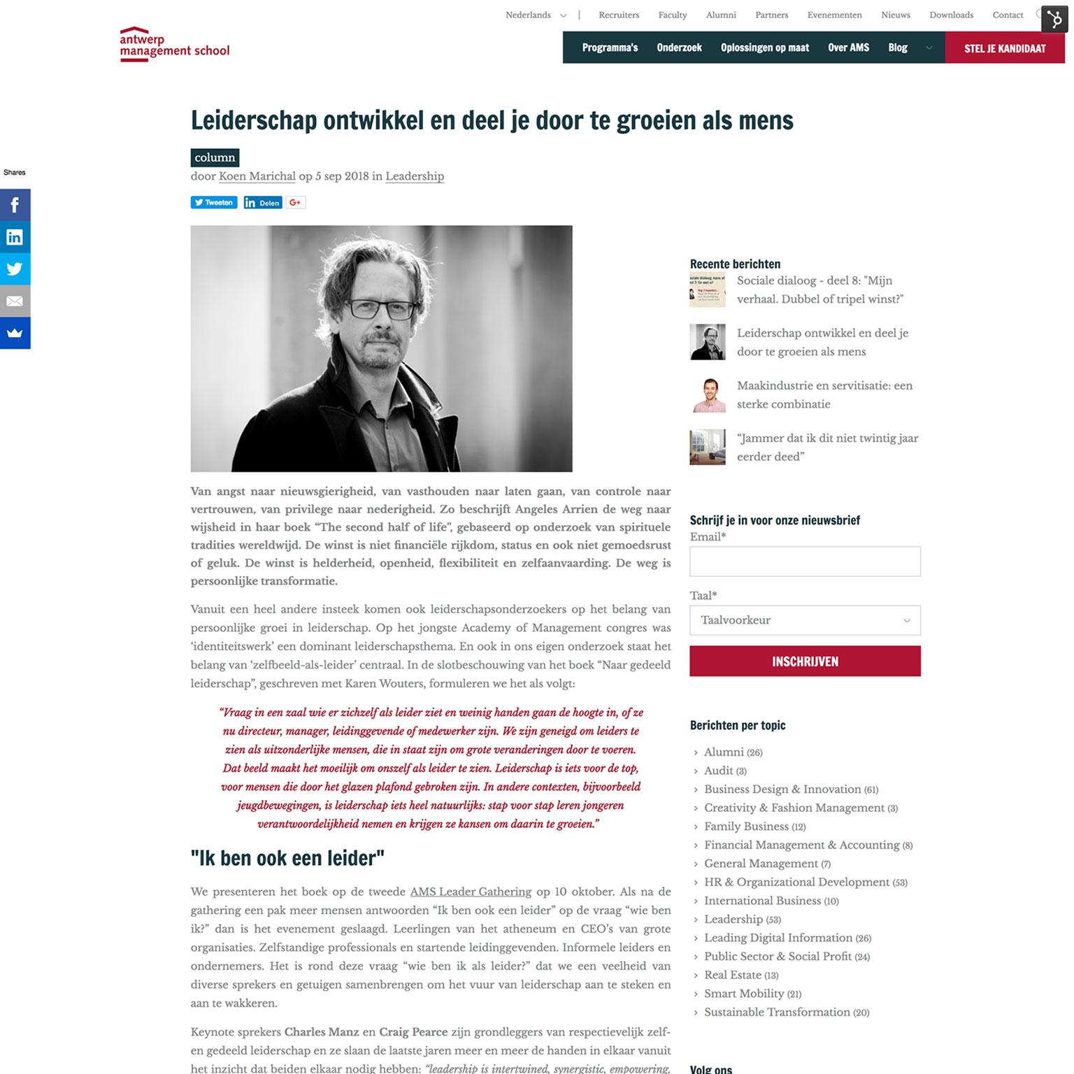 1536x1536-case-study-antwerpmanagementschool-blog-detail