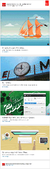 drip-campagne-voorbeeld-adobe-cloud-campagne-1-mail-2.png