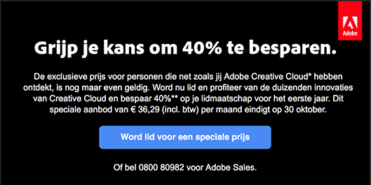 drip-campagne-voorbeeld-adobe-cloud-mail-3.png