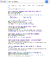google-search-last-minute-scandinavie